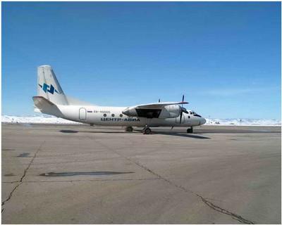 Airplane An-24