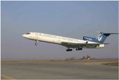 Airplane Tu-154