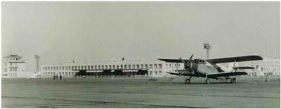 Airport terminal building – 1978