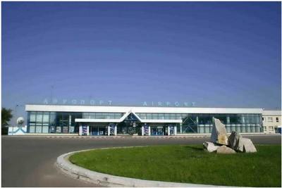 Airport terminal building today