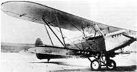 Самолет Р-5