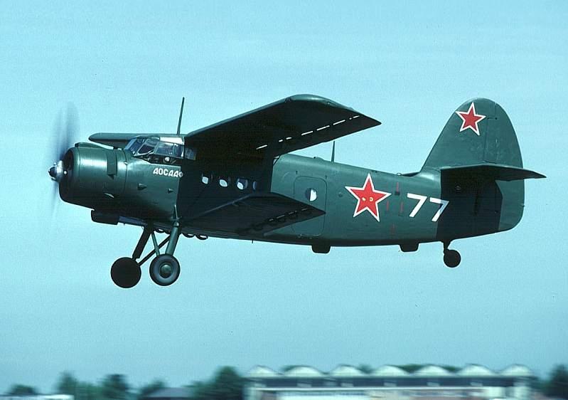 Самолеты в истории авиапредприятия