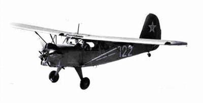 Самолет Як-12 конструкции Яковлева