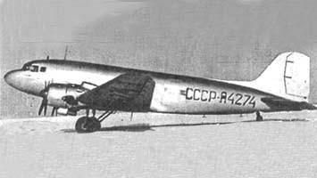 Самолет Ли-2 конструкции Лисунова
