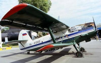 Сельскохозяйственный самолет Ан-2
