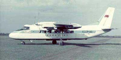 Самолет Бе-30 конструкции КБ Бериева