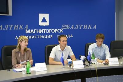 Пресс-конференция, посвященная Дню города